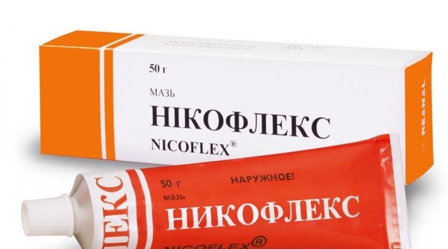nikofleks tepalas nuo osteochondrozės skausmas koju kauluose