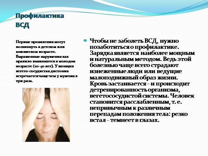 liaudies medicina su sąnarių skausmas