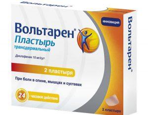 nikofleks tepalas nuo osteochondrozės lašai nuo sąnarių skausmas