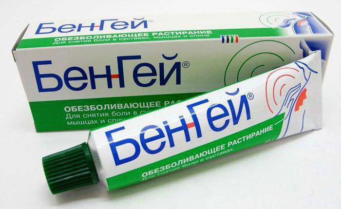 tepalas nuo infekcijos sąnarių agava už sąnarių gydymo